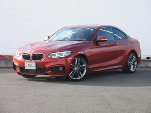 BMW 2シリーズ 220iクーペ Mスポーツ アダプティブLEDヘッドライト 純正HDDナビ コンフォートアクセス PDC バックカメラ ACC シートヒーター ドライビングアシスト
