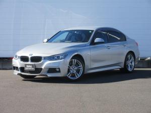 BMW 3シリーズ アクティブハイブリッド3 Mスポーツ 正規認定中古車 純正ETC 純正HDDナビ パドルシフト パドルシフト クルーズコントロール SOSコール コンフォートアクセス キセノン 前後PDC 純正18インチ