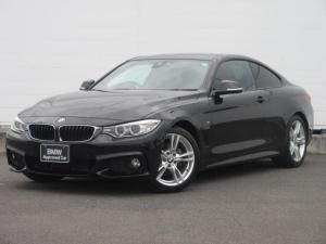 BMW 4シリーズ 420iクーペ Mスポーツ 正規認定中古車 ワンオーナー 純正ETC 純正HDDナビ コンフォートアクセス ACC PDC バックカメラ ドライビングアシスト SOSコール 純正18インチ