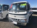 トヨタ/ダイナトラック フルジャストロー