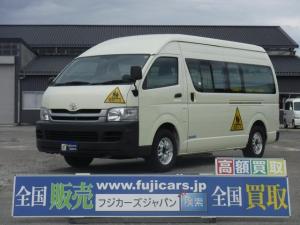 トヨタ ハイエースコミューター スーパーロングDXターボ ハイエース 幼児バス乗車定員4+18 3.0D AT型式ADF-KDH223B2009年3月登録 Nox・PM適合 大人4名・幼児18名乗車!左オートステップ。こちらの車両は、中型免許が必要です。