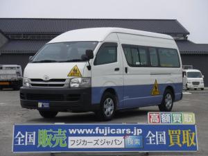 トヨタ ハイエースコミューター ロングDX トヨタ ハイエース 幼児バス乗車定員大人4名 幼児18名 3.0D AT 型式ADF-KDH223B 2009年3月登録 Nox・PM適合 左オートステップ。こちらの車両は、中型免許が必要です。