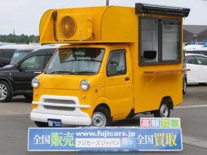 スズキ キャリイトラック 移動販売車 キッチンカー エアコン 普通加工車8ナンバー登録