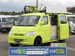 トヨタ ライトエースバン 移動販売車 アイアンクック製 ガスオーブン 販売口カウンター