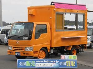 マツダ タイタンダッシュ 移動販売車 キッチンカー フードトラック 冷蔵庫 グリドル