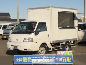 マツダ ボンゴトラック 移動販売車 キッチンカー 新規製作 跳ね上げ 冷蔵庫 コンロ