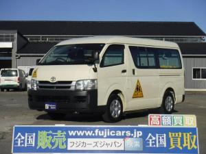 トヨタ ハイエースワゴン 2.7G ハイエース園児バス 2+12人乗り