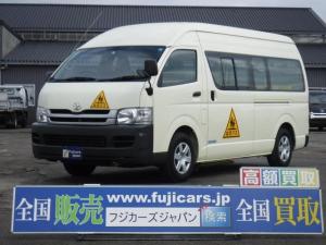 トヨタ ハイエースコミューター ロングDX トヨタ ハイエース 幼児バス乗車定員大人4名 幼児18名 2.7G AT 型式CBF-TRH223B 2008年12月登録Nox・PM適合 左オートステップ。こちらの車両は、中型免許が必要です
