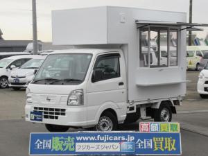日産 NT100クリッパートラック 移動販売車 キッチンカー 新規製作 2槽シンク 換気扇