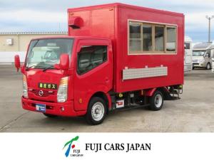 日産 アトラストラック 移動販売車 キッチンカー 3.0DT 6AT シンク 冷蔵庫