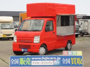 スズキ キャリイトラック 移動販売車 キッチンカー 普通加工車8ナンバー シンク