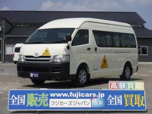 トヨタ ハイエースコミューター ベースグレード トヨタ ハイエース 幼児バス乗車定員大人4名 幼児18名 3.0D AT 型式ADF-KDH223B 2010年3月登録 Nox・PM適合左オートステップ。こちらの車両は、中型免許が必要です。