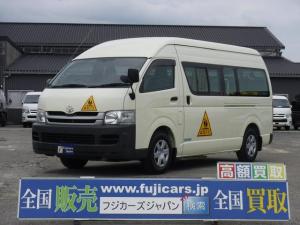 トヨタ ハイエースコミューター ベースグレード トヨタ ハイエース 幼児バス乗車定員大人4名 幼児18名 2.7G AT 型式CBF-TRH223B 2009年4月登録 Nox・PM適合 左オートステップ。こちらの車両は、中型免許が必要です。