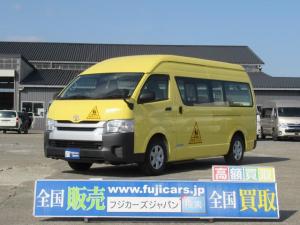 トヨタ ハイエースコミューター  トヨタ ハイエース 幼児バス乗車定員4+18 3.0D AT型式LDF-KDH223B 27年3月登録 Nox・PM適合