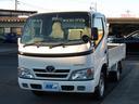 トヨタ/ダイナトラック シングルジャストロー