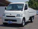 トヨタ/ライトエーストラック DX Xエディション
