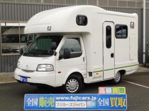マツダ ボンゴトラック キャンピングカー AtoZ アミティ ボスコ 4WD
