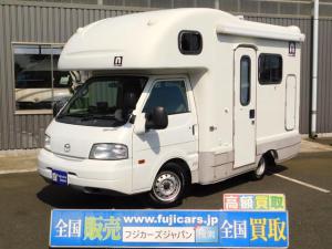 マツダ ボンゴトラック キャンピングカー AtoZ アミティ ツインサブ FFヒータ