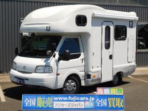 マツダ ボンゴトラック キャンピングカー AtoZ アミティ FFヒーター Wタイヤ