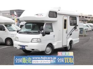 マツダ ボンゴトラック キャンピングカー AtoZ アレン タイプ1 FFヒーター