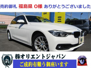 BMW 3シリーズ  ドラレコ・衝突被害軽減ブレーキ・ナビ・Bluetooth搭載・DVD・CD・Bカメラ・ETC・コーナーセンサー・レーンキープアシスト・MTモード・LEDヘッドライト・電動シート・純正アルミ