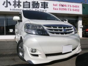 トヨタ アルファードV AS 両側パワースライドドア HDDナビ バックモニター リアモニター ETC