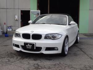 BMW 1シリーズ 120i カブリオレ Mスポーツパッケージ 電動オープン