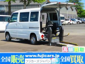 三菱 ミニキャブバン 車いす仕様車テールゲートリフト式 8ナンバー 補助席付 4名