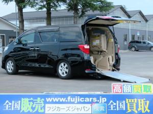 トヨタ アルファード 240Xウェルキャブ車いす仕様スロープI 車椅子2基