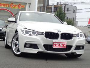 BMW 3シリーズ 320d Mスポーツ ワンオーナー サンルーフ 禁煙車 純正ナビ インテリジェントセーフティー 車線逸脱警告 バックカメラ レーダークルーズ パドルシフト 前席電動シート ETC LEDヘッドライト 純正18インチアルミ