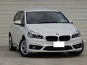 BMW/BMW 218dアクティブツアラー