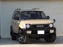 トヨタ/ランドクルーザープラド TXリミテッド 最終型 丸目ライト
