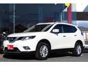 日産/エクストレイル 20X エマージェンシーブレーキパッケージ  4WD