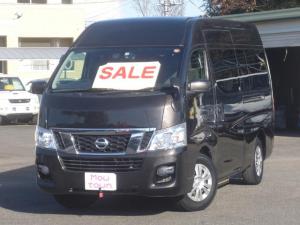日産 NV350キャラバンバン 家で買えるSロングDX福祉車9+1名車椅子移動車ナビ角ソナー