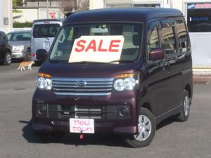 ダイハツ アトレーワゴン 家で買えるスローパー4WDリア補助席付リモコン車椅子ウインチ