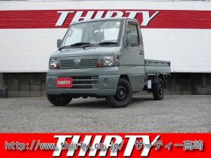日産 NT100クリッパートラック 4WD 5速マニュアル 4WD エアコン スタッドレスタイヤ