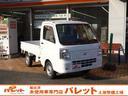 日産/NT100クリッパートラック DX 4WD AT