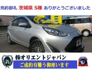 トヨタ アクア L・トヨタセーフティセンスC・純正ナビ・クリアランスソナー