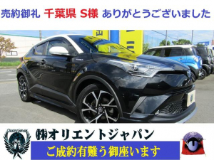 トヨタ C-HR S LEDパッケージ・衝突被害軽減B・フルセグETCクルコン