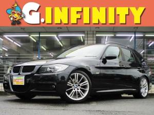 BMW 3シリーズ 320iツーリング Mスポーツパッケージ SR 純18AW