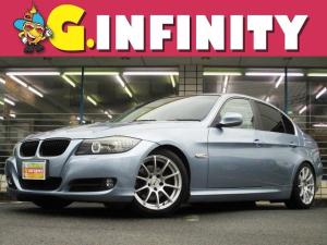 BMW 3シリーズ 325i ハイラインパッケージ 保証書&取説完備/修復歴無/後期型/記録簿/ロ-ダウン/社外17AW/純正HDDナビ/バックカメラ/DVD/Mサーバー/本革電動シ-ト・ヒ-タ-/HID/ETC/革巻ステア/MTモ-ド/Tチェ-ン