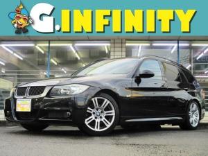 BMW 3シリーズ 320iツーリング Mスポーツパッケージ 保証書完備/修復歴無/記録簿/1オーナー/M専用F・Rエアロバンパー&17AW/HID/Fフォグ/純正オーディオ/電動シート/ETC/キーレス/革巻ステア/MTモード/PVガラス/Tチェーン