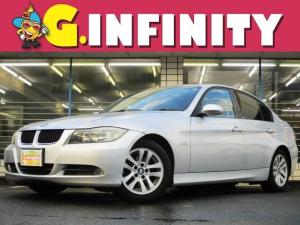 BMW 3シリーズ 320i ハイラインパッケージ 修復歴無/走・6.9万km/検・R4・10/サンルーフ/本革電動シート&ヒーター/社外DVDナビ/純正オーディオ/純正16AW/Fフォグ/ETC/キーレス/革ステア/MTモード/PVガラス/Tチェーン