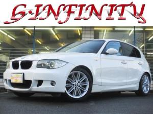 BMW 1シリーズ 120i Mスポーツパッケージ 保証書&取説完備/修復歴無/後期型/M専用エアロ&17AW&ローダウン/ハーフレザー&電動シート/バックカメラ/純正オーディオ/HID/Fフォグ/ETC/革ステア/MTモード/PVガラス/Tチェーン