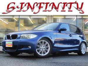 BMW 1シリーズ 116i Mスポーツパッケージ 保証書&取説完備/修復歴無/後期型/M専用エアロ&17AW&ローダウン/ハーフレザーシート/外HDDナビ/フルセグ/DVD/Mサバ/HID/Fフォグ/ETC/革ステ/MTモード/PVガラス/Tチェーン