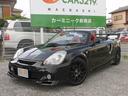 トヨタ/MR-S Vエディションファイナルバージョン 赤革シート GTウイング