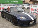 マツダ/ロードスター RS RHT 電動オープンカー MT6速 ローダウン エアロ