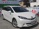 トヨタ/ウィッシュ 2.0Z 買取車両 サンルーフ エアロ HDDナビ ETC