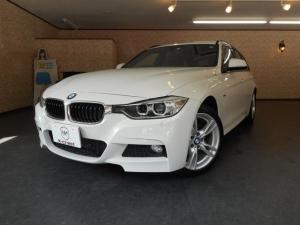BMW 3シリーズ 320i xDriveツーリング Mスポーツ 4WD 純正HDDナビ バックカメラ スマートキー プッシュスタート HIDヘッドライト ETC パワーシート パワーバックドア