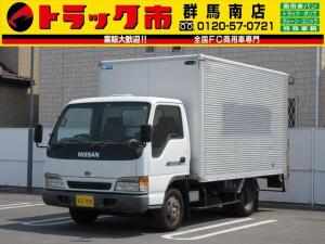 日産 アトラストラック 2t積・アルミバン・垂直パワーゲート・ラッシングレール2段